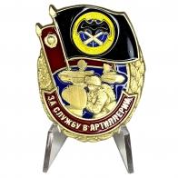 Знак За службу в Артиллерии на подставке