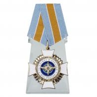 Знак За службу в авиации МЧС на подставке