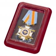 Знак за службу в авиации МЧС России в футляре из бордового флока