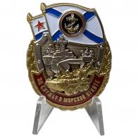 Знак За службу в Морской пехоте на подставке