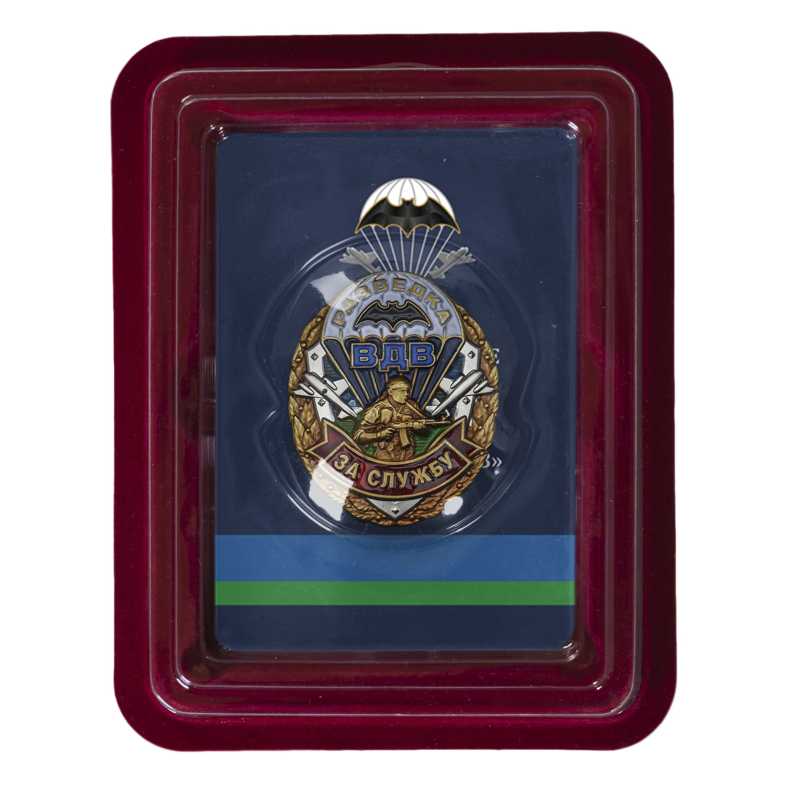 Знак За службу в Разведке ВДВ в футляре из флока