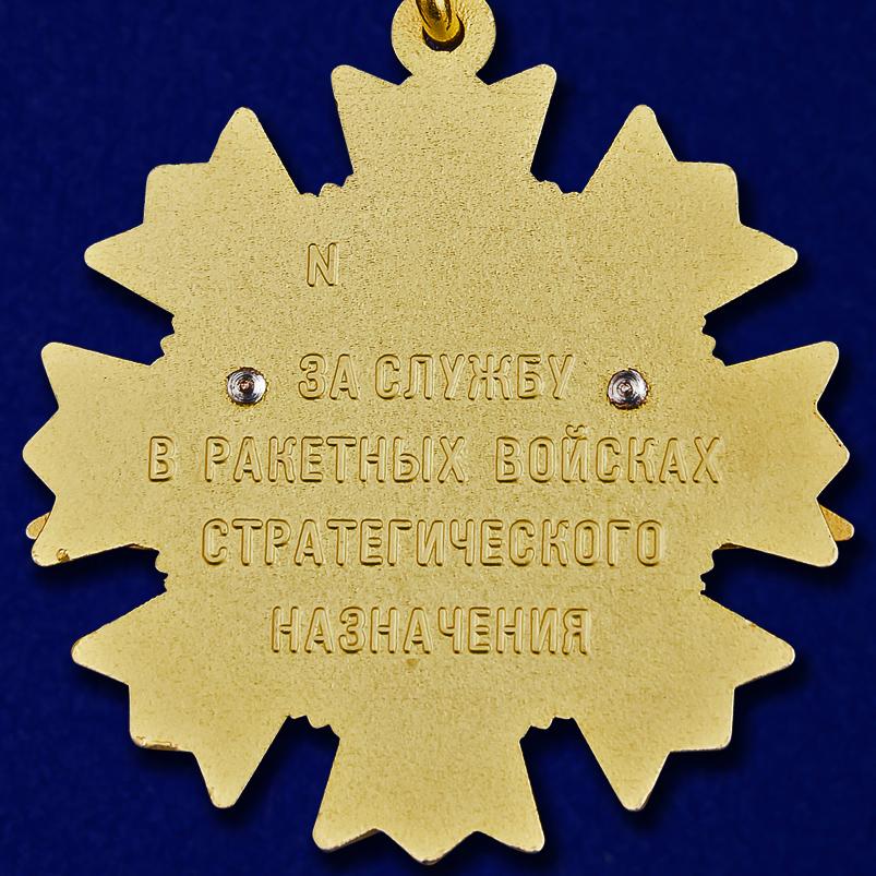 "Знак ""За службу"" в РВСН"
