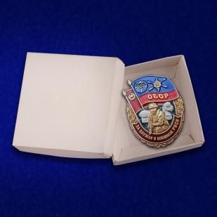 Знак За службу в Спецназе РВСН - с доставкой