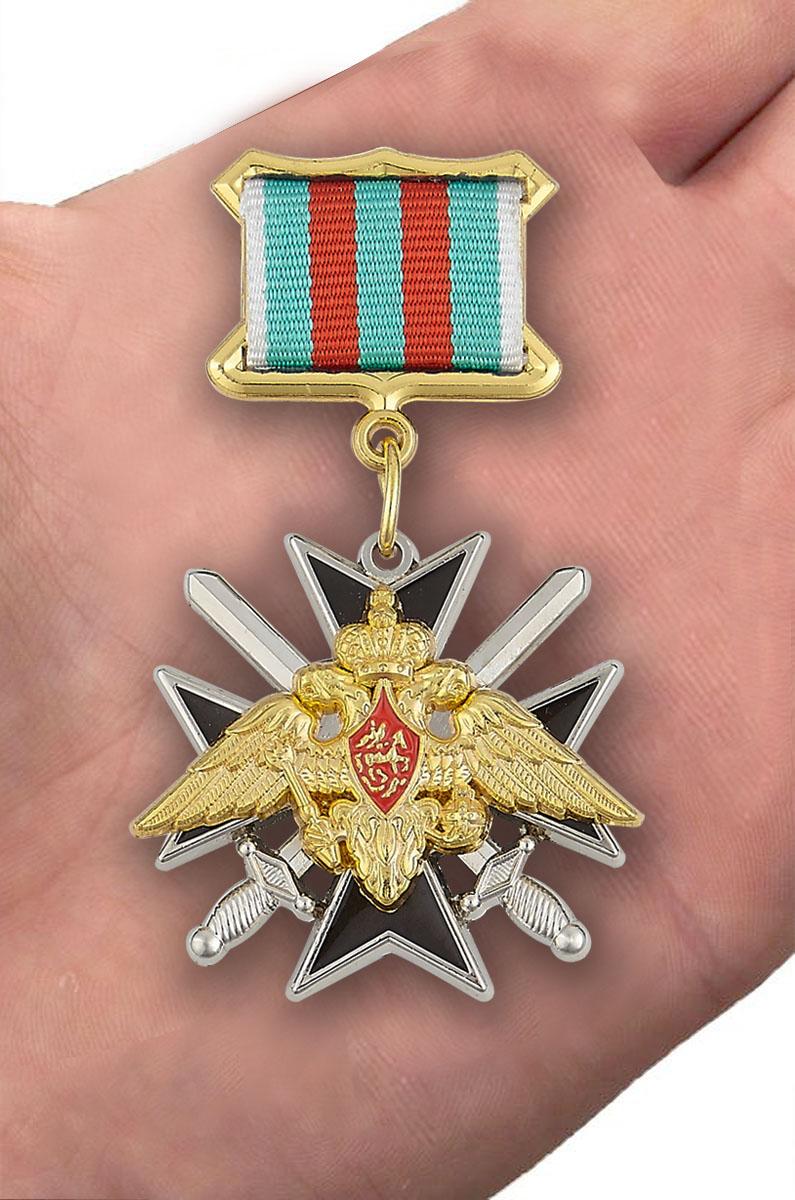 """Знак """"За службу в Таджикистане"""""""