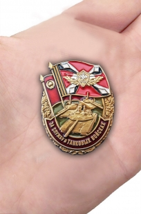 Заказать знак За службу в Танковых войсках