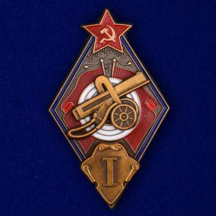 Знак За стрельбу из пулемета на обязательных стрелковых соревнованиях РККА