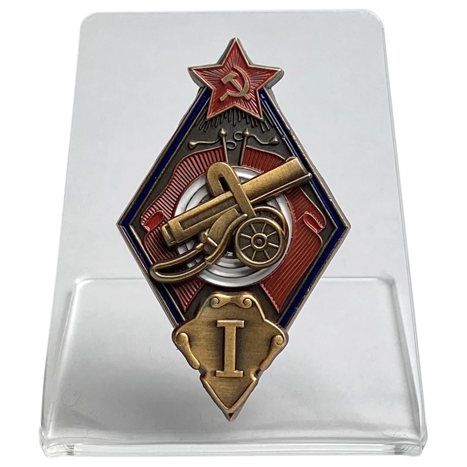Знак За стрельбу из пулемета на обязательных стрелковых соревнованиях РККА на подставке