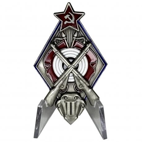 Знак За стрельбу из винтовки на обязательных стрелковых соревнованиях РККА на подставке