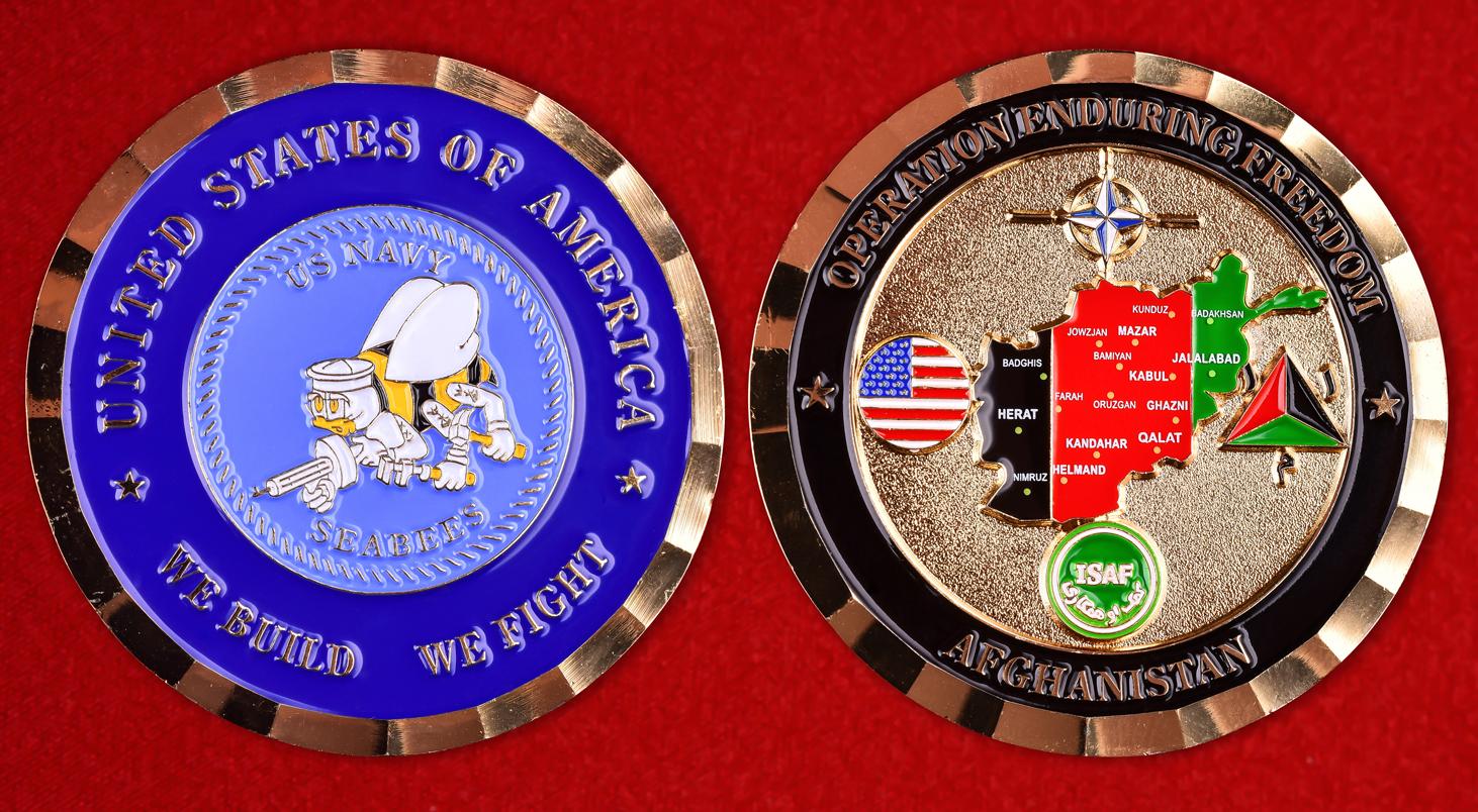 """Знак """"За участие в операции Несокрушимая свобода"""" инженерных батальонов ВМС США"""