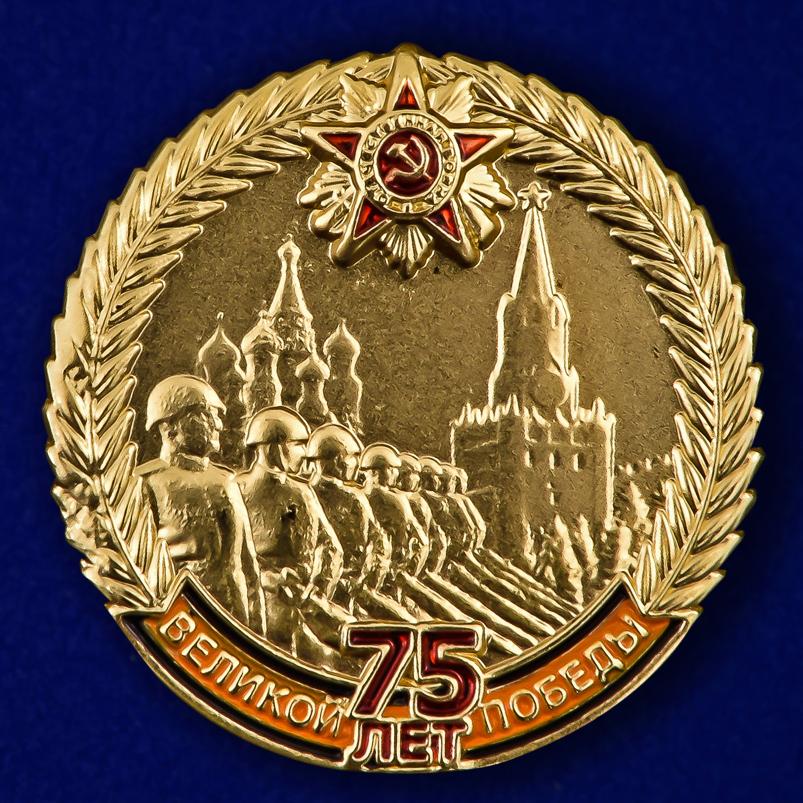 ЗЗначок участника парада в честь 75-летия Победы