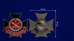 Знак «За заслуги» Главного ракетно-артиллерийского управления - размер