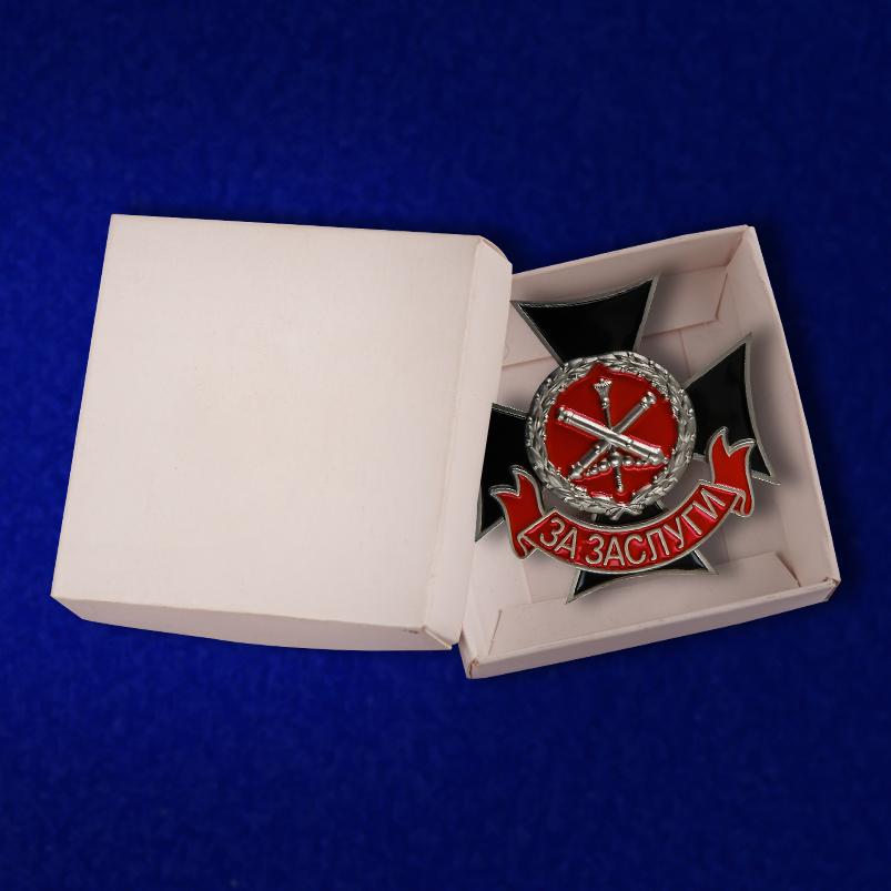 Знак «За заслуги» Главного ракетно-артиллерийского управления с доставкой