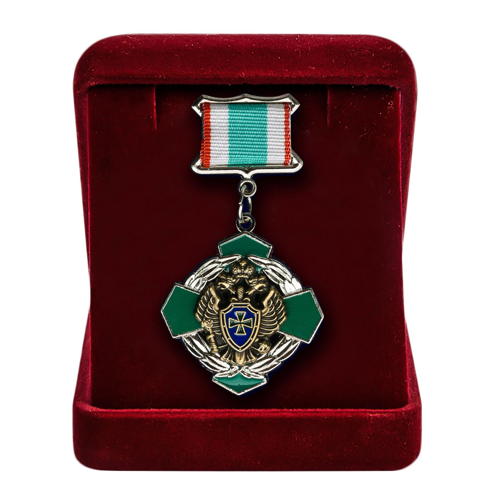 Знак «За заслуги в пограничной службе»в наградном футляре