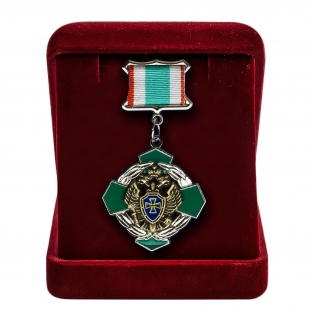 Знак «За заслуги в пограничной службе» ПС ФСБ