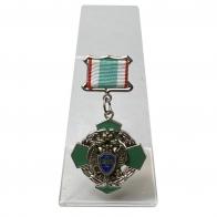 Знак За заслуги в пограничной службе 2 степени на подставке
