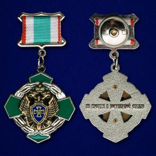 Знак «За заслуги в пограничной службе»