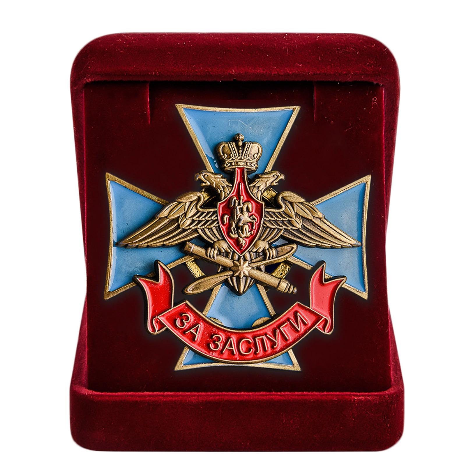 Знак За заслуги ВКС МО РФ