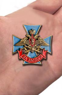 """Знак """"За заслуги ВКС"""" МО РФ"""