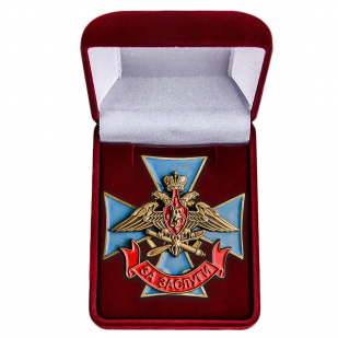 """Знак """"За заслуги ВКС"""" МО РФ купить в Военпро"""