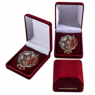 Знак Заслуженного мастера спорта СССР заказать в Военпро