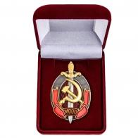 "Знак ""Заслуженному работнику МООП"" купить в Военпро"