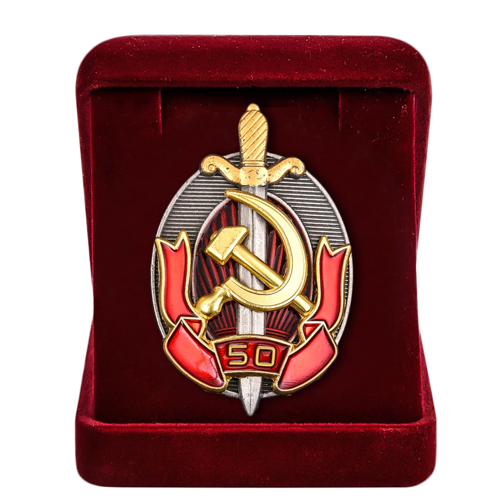"""Знак """"Заслуженному работнику МВД"""" в футляре"""