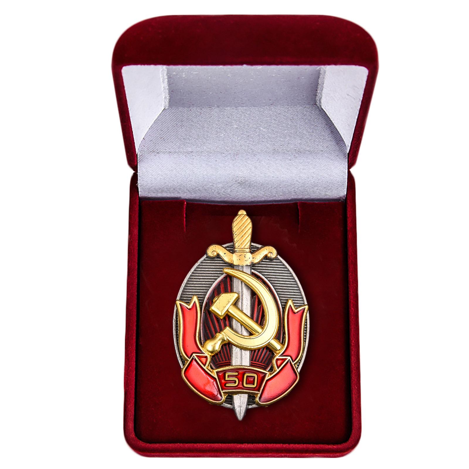 """Знак """"Заслуженному работнику МВД"""" к 50-летию органов"""