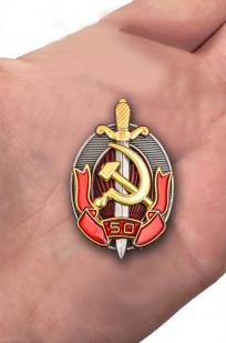 """Знак """"Заслуженному работнику МВД"""""""