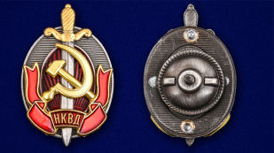 "Знак ""Заслуженному работнику НКВД"""