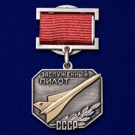 Знак «Заслуженный пилот СССР»