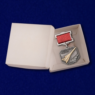 Знак «Заслуженный пилот СССР» с доставкой