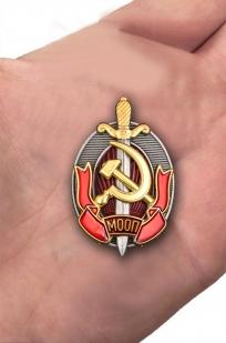 """Заказать знак """"Заслуженный работник МООП"""""""