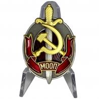 Знак Заслуженный работник МООП на подставке