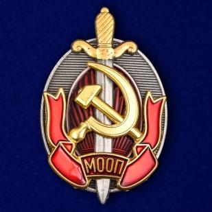 Знак Заслуженный работник МООП на подставке - общий вид