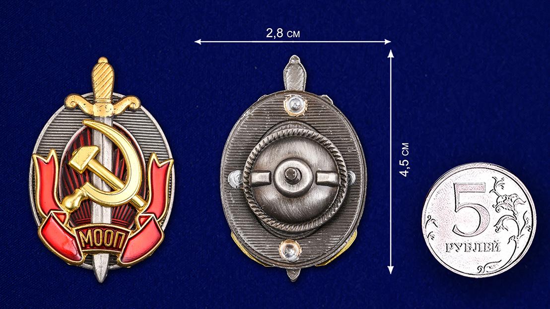 Знак Заслуженный работник МООП на подставке - сравнительный вид
