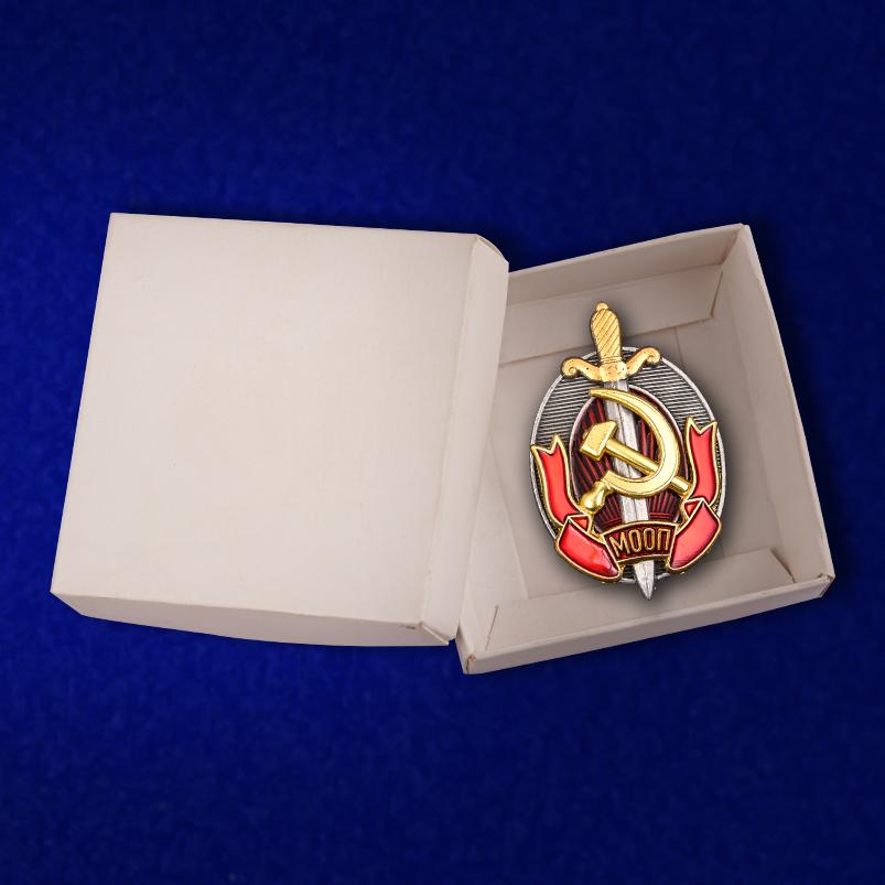 Знак Заслуженный работник МООП на подставке - в коробочке