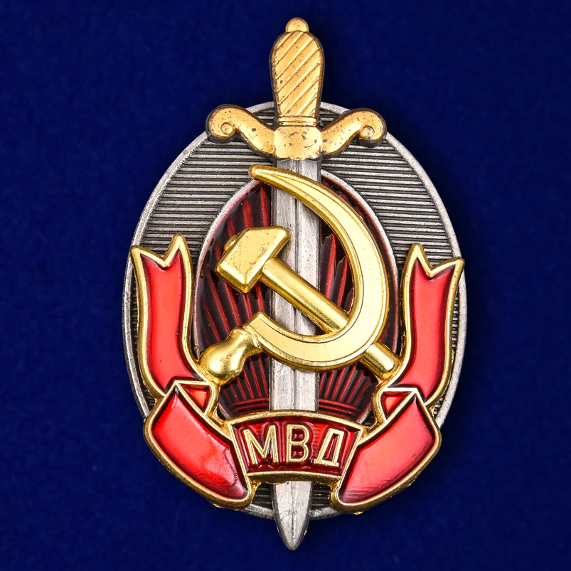 """Знак """"Заслуженный работник МВД"""""""