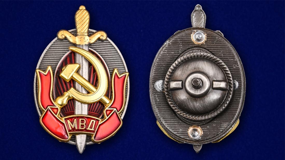 """Знак """"Заслуженный работник МВД"""" - аверс и реверс"""