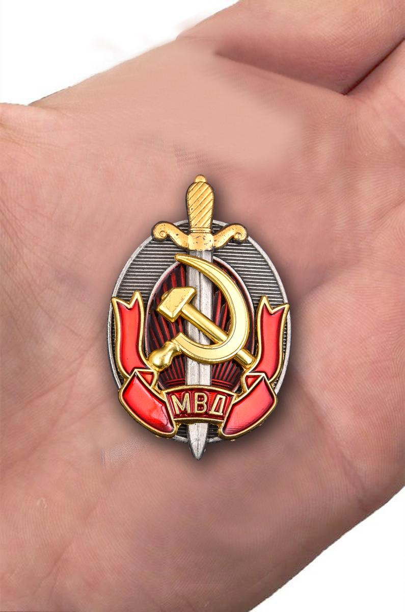 """Знак """"Заслуженный работник МВД"""" высокого качества"""