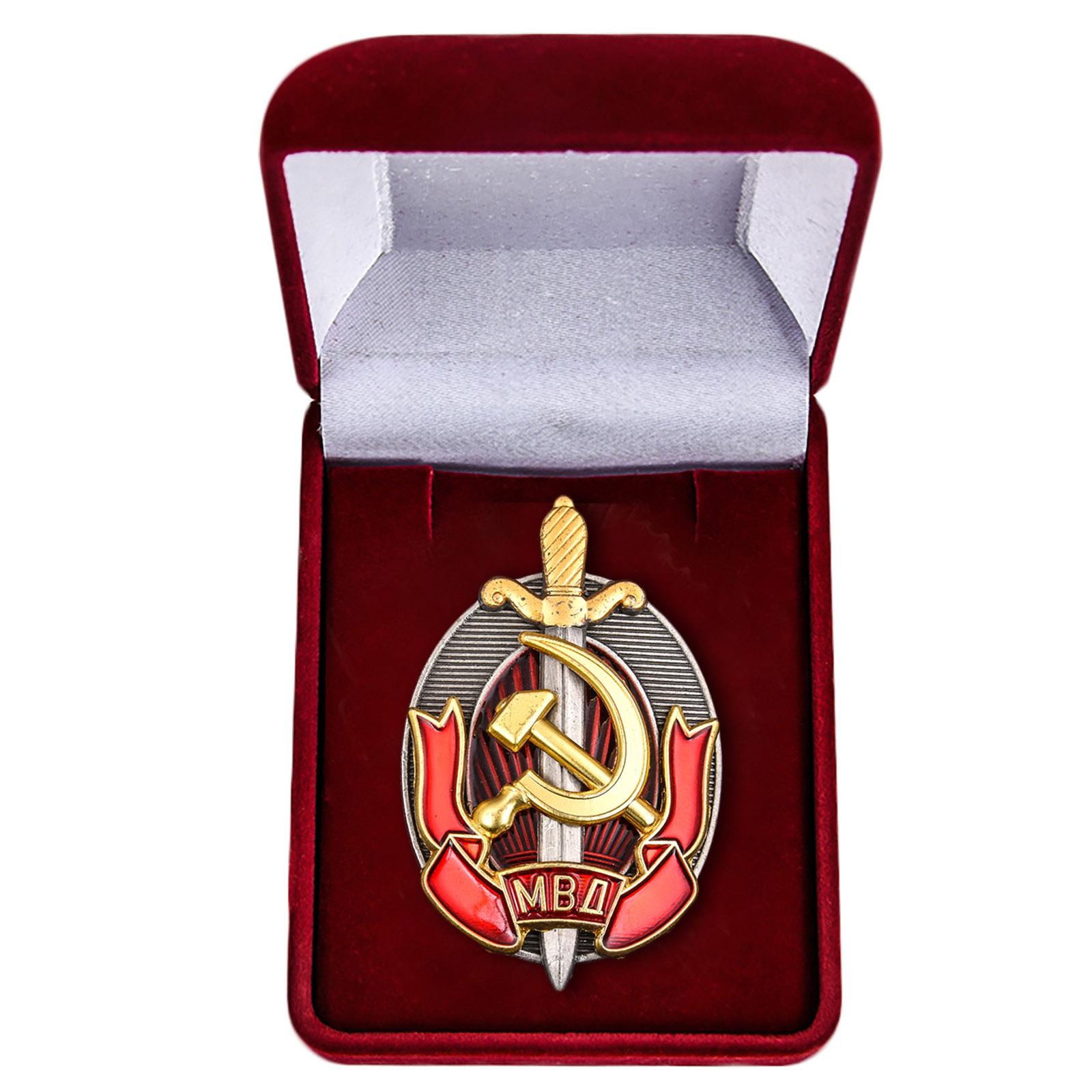 """Знак """"Заслуженный работник МВД СССР"""" купить в Военпро"""