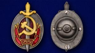 Знак «Заслуженный работник СМЕРШ» - аверс и реверс
