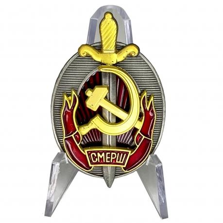 Знак Заслуженный работник СМЕРШ на подставке