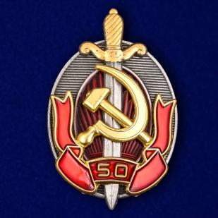 Нагрудный знак Заслуженный работник внутренних дел