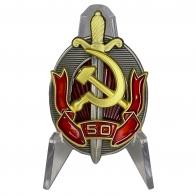 Знак Заслуженный работник внутренних дел на подставке