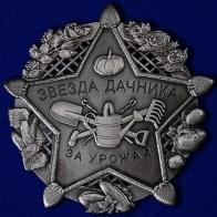 Шуточные медали купить в Красноярске