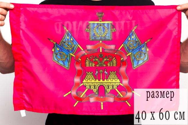 Флаг Кубанского Казачьего войска 40х60