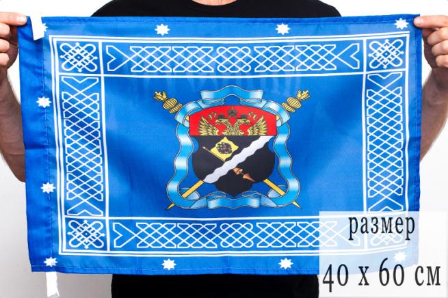Знамя Терского Казачьего войска 40х60