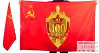 """Знамя """"100 лет ВЧК-ФСБ"""" двухстороннее"""