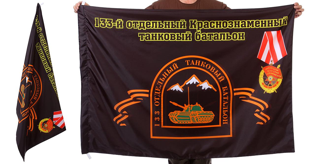 Знамя 133-го отдельного танкового батальона