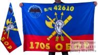 Знамя 1705-го батальона РВСН